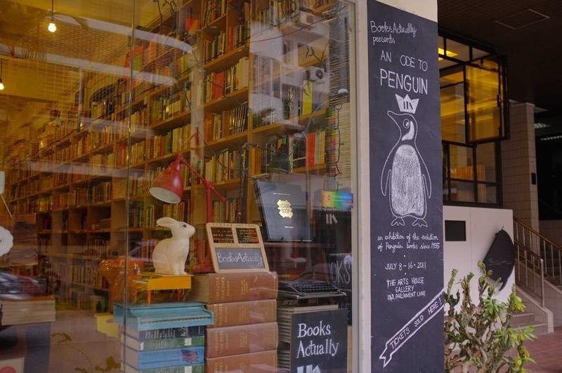 Books Actually - Tiong Bahru (Singapore) 01 - Lande Incantate