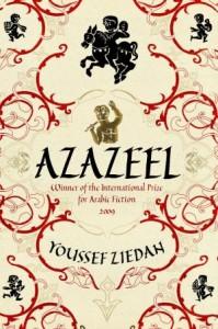 Azazel - Lande Incantate