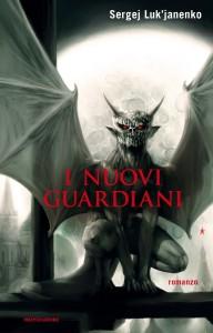 I nuovi guardiani - Lande Incantate