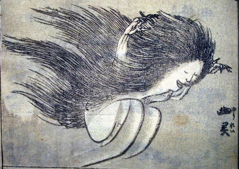 Hokusai Yurei - Lande Incantate
