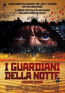 I Guardiani della Notte, la Serie di Sergej Luk'janenko
