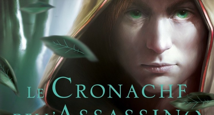 Le Cronache dell'Assassinio del Re  di Patrick Rothfuss