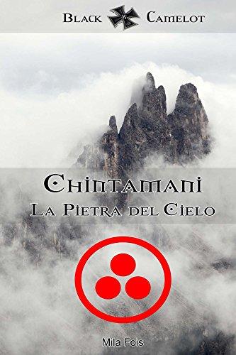 Chintamani - La Pietra del Cielo - Lande Incantate
