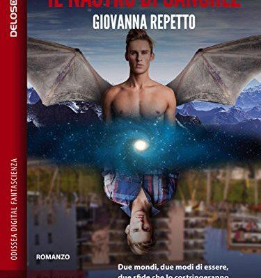 Il Nastro di Sanchez di Giovanna Repetto | Disponibile in ebook dal 2 maggio